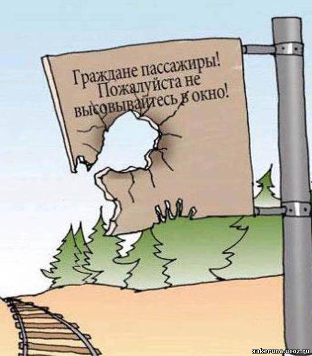 Погода в миллерово ростовской области на июнь
